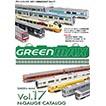 グリーンマックスNゲージ総合カタログ Vol.17