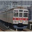 東急8500系 TOQ-BOX トータル&増結セット (塗装済組立)