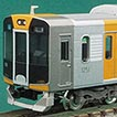 阪神1000系 6両&2両セット