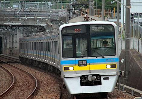 ニュータウン鉄道