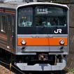 JR205系5000番代(武蔵野線 M18編成)