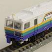マルチプルタイタンパー 仙建工業色 形式09型 (動力付き)