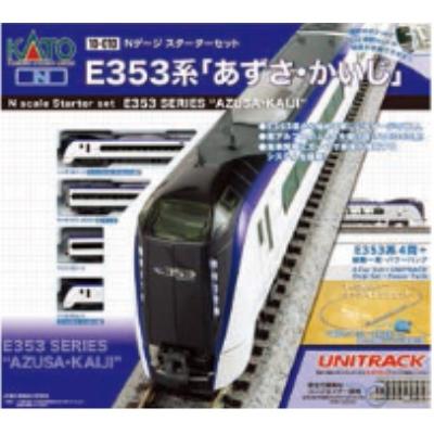 Nゲージスターターセット E353系「あずさ かいじ」