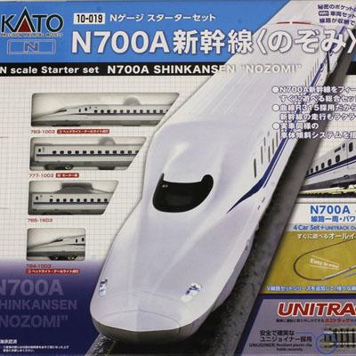 スターターセット スペシャル N700A「のぞみ」