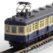 クモハユニ64+クハ68400 飯田線 2両セット