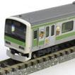E231系500番台 「リラックマごゆるり号」 11両セット【特別企画品】