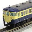 113系-1000・さようなら快速113系電車 基本&増結セット
