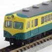 70系-300・阪和線 4両セット