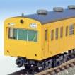 国鉄101系赤羽線・カナリアイエロー 8両セット