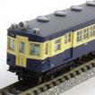 クハニ67-900+モハ30+クモハ41 信越線・スカ色 3両セット