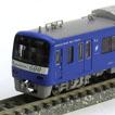 京急600形 KEIKYU BLUE SKY TRAIN  SRアンテナ付 8両セット
