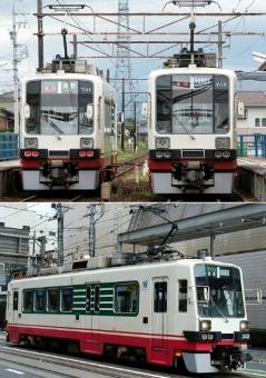 名鉄 モ780形 M車&増結用T車   MODEMO Nゲージ