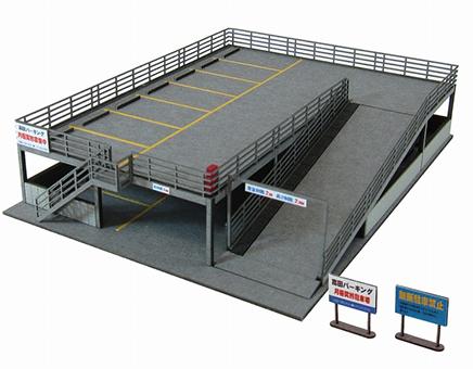 A mp03 75 n for 3d garage builder