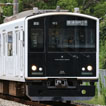 JR九州 305系電車 6両セット