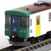 樽見鉄道 ハイモ295-315形