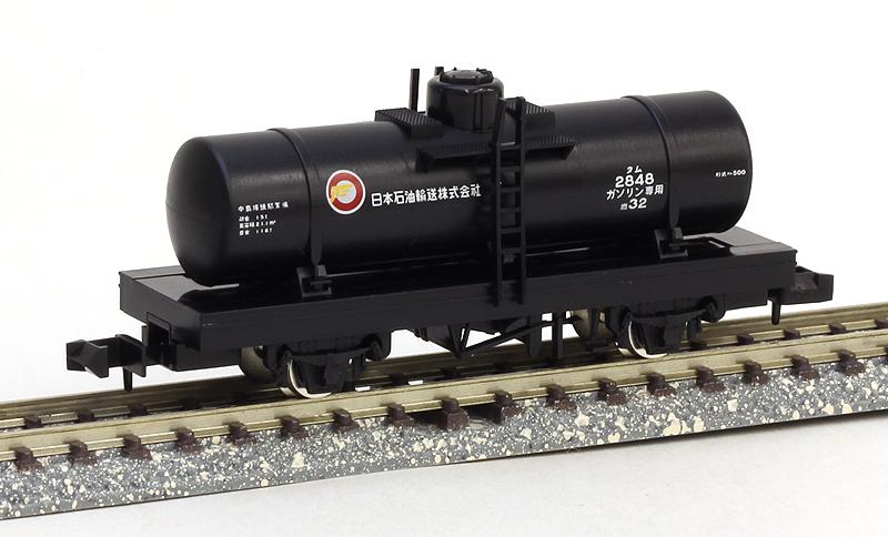 国鉄タム500形貨車