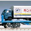 私有貨車 クム80000形(4tトラック2台付)