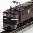 EF60-0(3次形・茶色)