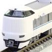 JR 287系特急電車(くろしお) 基本&増結セット