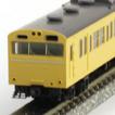 103系通勤電車(高運転台ATC車・カナリア)基本セット (4両)
