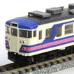 165系電車(モントレー・シールドビーム)セット (6両)