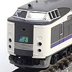 583系電車(きたぐに) 基本&増結セット