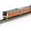 限定E233 0系(中央線開業130周年記念)セット
