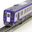 キハ120 300形ディーゼルカー(関西線)セット(2両)