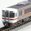 313-5000系近郊電車 基本&増結セット
