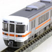 313 0系近郊電車 基本&増結セット