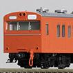 103系通勤電車(高運転台ATC車・オレンジ)基本&増結セット