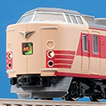 183系特急電車(房総特急・グレードアップ車) 基本&増結セット