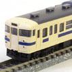 115 2000系近郊電車(瀬戸内色)セット(4両)