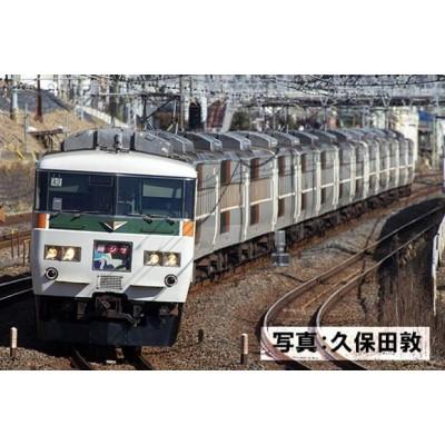 185系特急電車(踊り子 新塗装 強化型スカート)