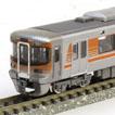 313-8000系近郊電車(セントラルライナー)セット (6両)