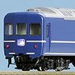 24系25形特急寝台客車(富士)(各種)