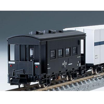 東北本線一般貨物列車セット(12両)