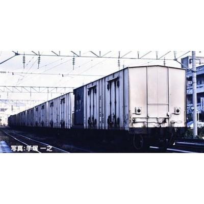 レサ10000系貨車(とびうお ぎんりん) 基本&増結セット