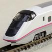 限定 E3-0系東北新幹線(なすの)6両セット