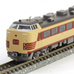 限定 485系特急電車(仙台車両センター・A1・A2編成)セット (6両)