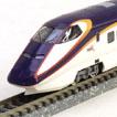 限定 E3 2000系山形新幹線(つばさ・TreAsurelAnd TOHOKU-JAPAN)セット (7両)
