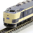 限定 583系電車(ありがとう583系)セット (6両)