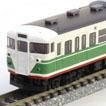 限定 しなの鉄道 115系電車(S7編成初代長野色・S15編成)セット(6両)