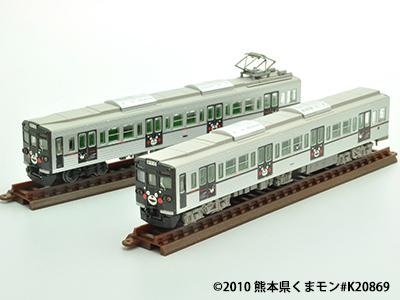 鉄コレ 熊本電気鉄道6000形(くま...