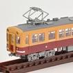 鉄コレ 京阪電車1900系特急電車(新製車)3両セットA