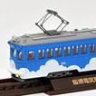 鉄コレ 阪堺電車モ161形 164号車 雲形ブルー