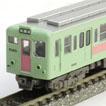 鉄道コレクション 大阪市交通局 地下鉄千日前線 50系5085編成 4両セットA