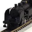 国鉄C11 北海道タイプ・150W 前灯・北海道型炭庫付