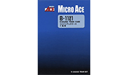 MICROACE その他