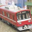 インレタで鉄道模型も微細に表現